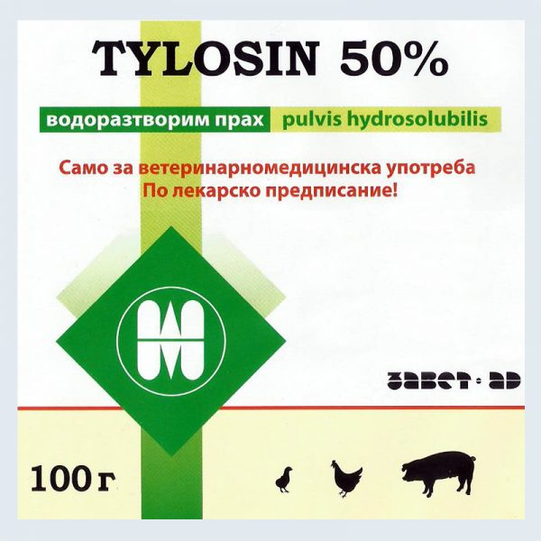 Tylosin 50% (Tylan) Antibiotic 100g